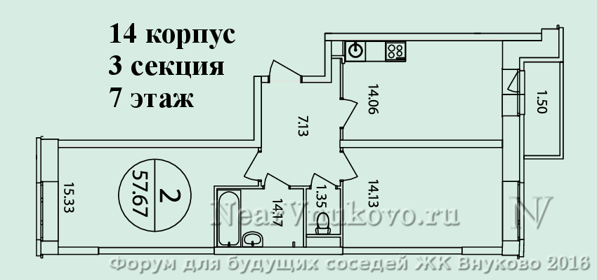 http://nearvnukovo.ru/pure-content/plans/sp/examples/14-3-7-2k.png
